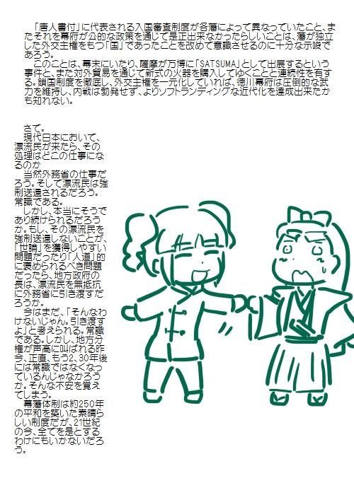 history201302_05.jpg