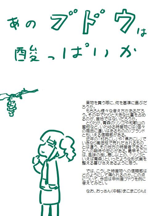 history201303_01.jpg