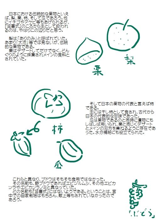 history201303_02.jpg