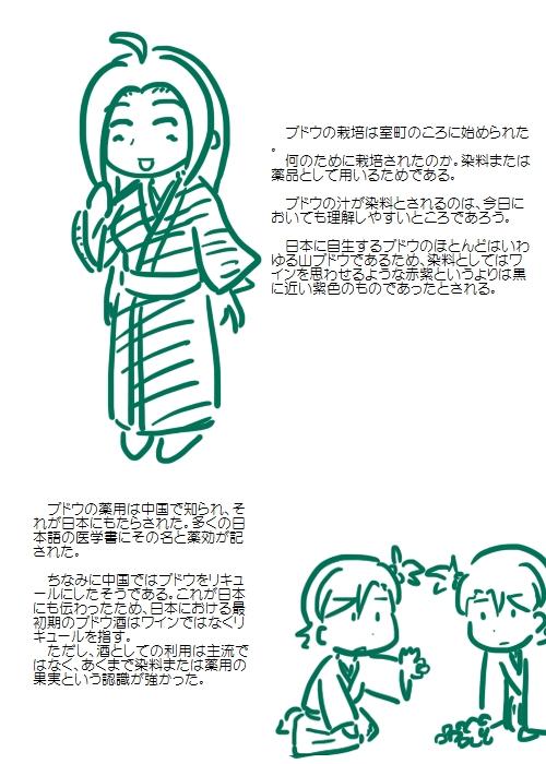 history201303_03.jpg