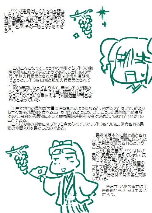 history201303_04.jpg