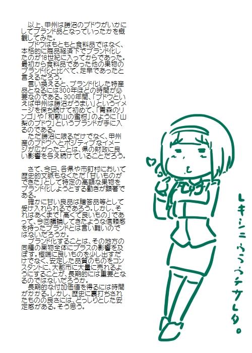 history201303_05.jpg