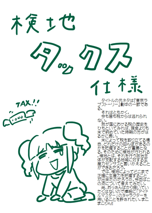 history201304_01.jpg