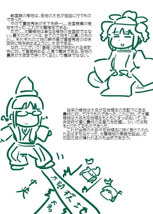 history201304_03.jpg
