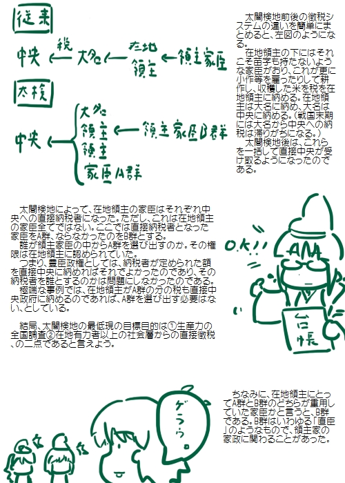 history201304_04.jpg