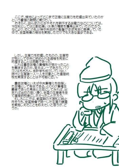 history201304_05.jpg