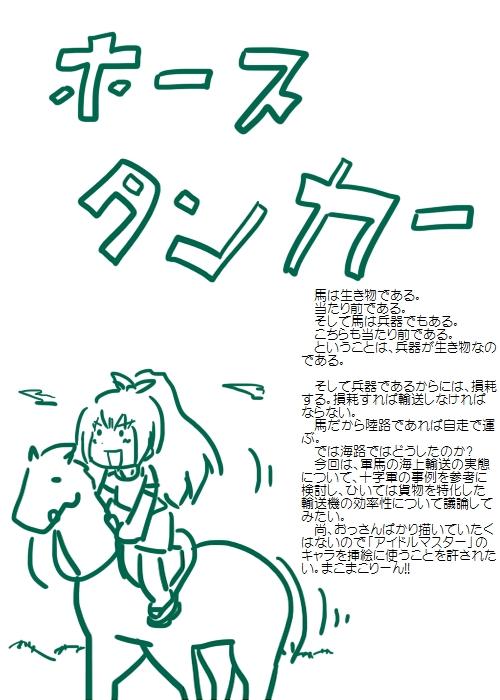 history201305_01.jpg