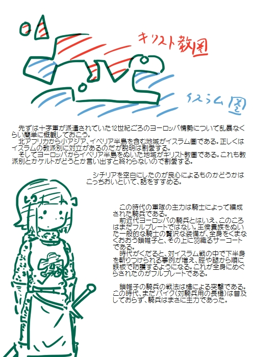 history201305_02.jpg