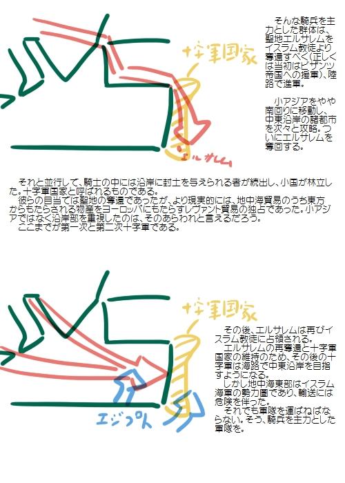 history201305_03.jpg