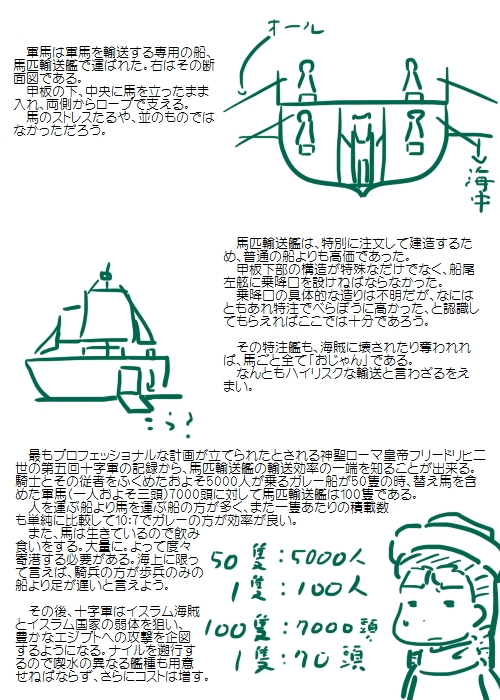 history201305_04.jpg