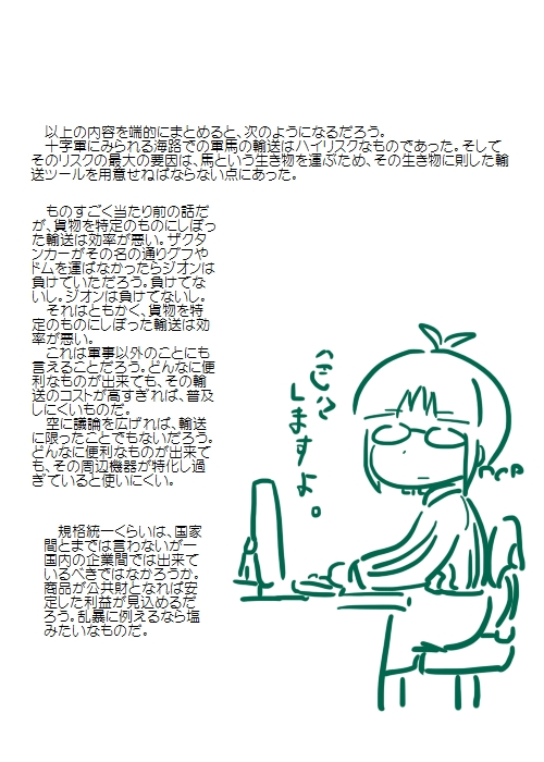history201305_05.jpg