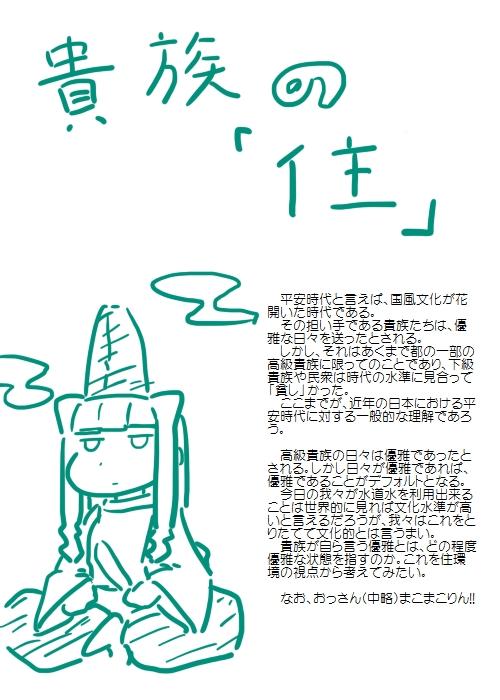 history201306_01.jpg