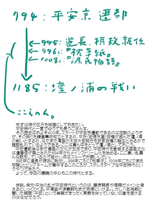 history201306_02.jpg