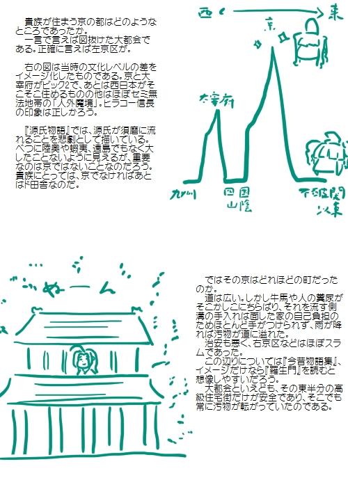 history201306_03.jpg