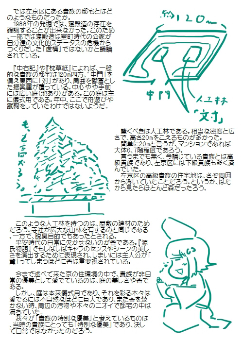 history201306_04.jpg