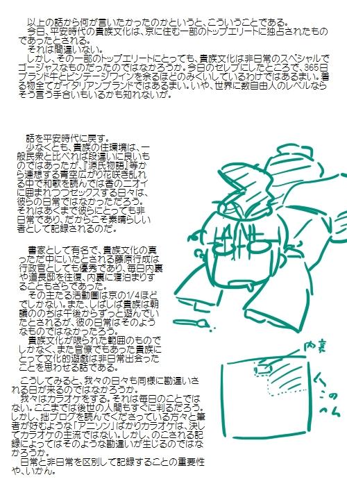 history201306_05.jpg