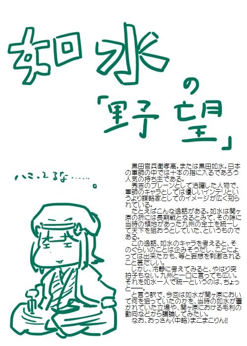 history201307_01.jpg