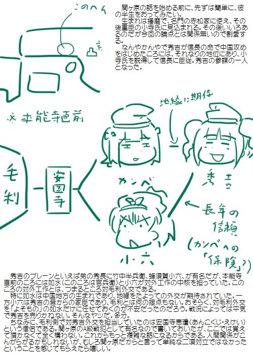 history201307_02.jpg