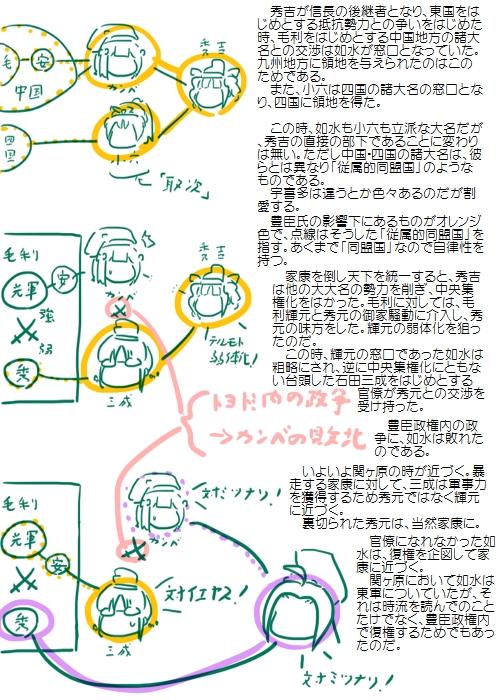 history201307_03.jpg