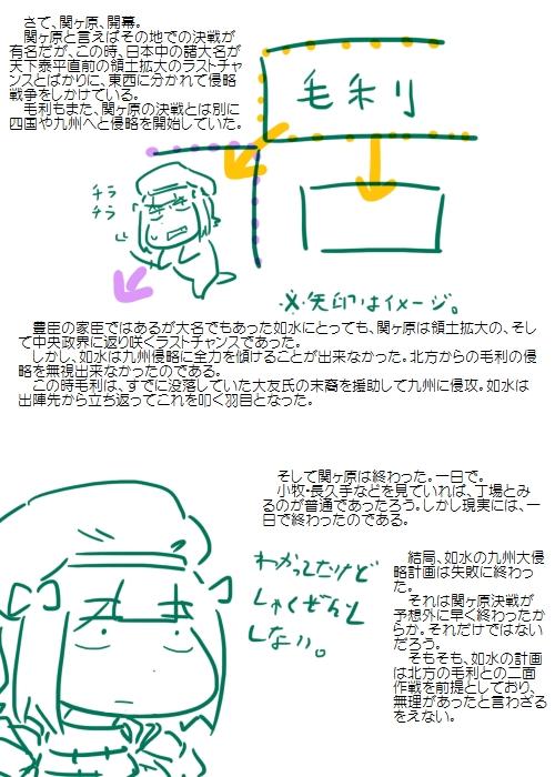history201307_04.jpg