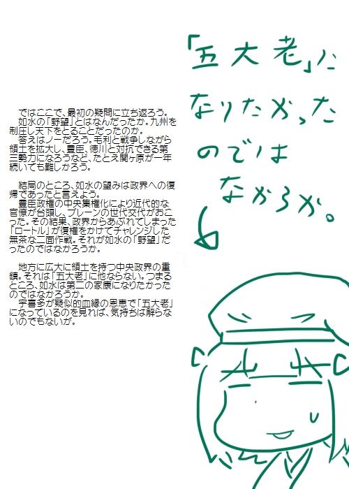 history201307_05.jpg