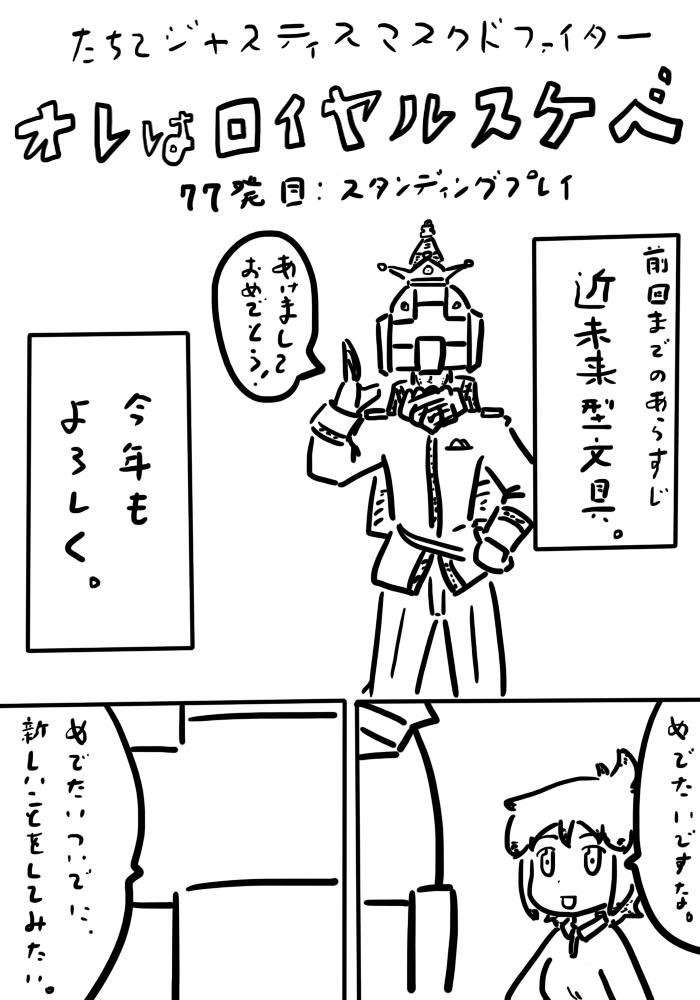 oresuke077_01.jpg