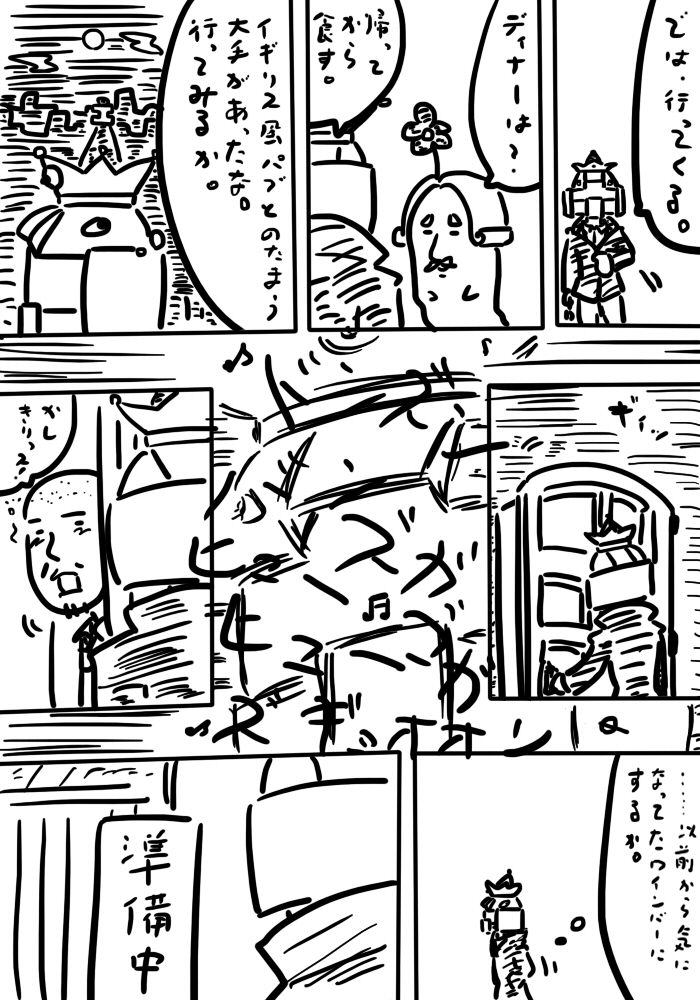 oresuke077_03.jpg