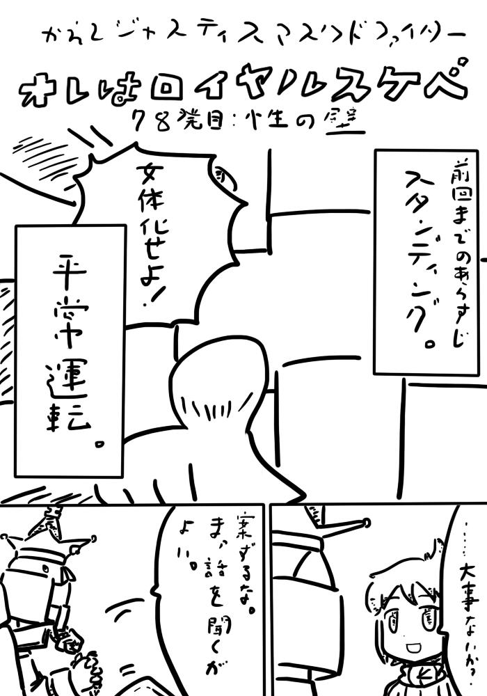 oresuke078_01.jpg