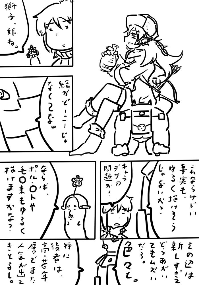 oresuke078_03.jpg