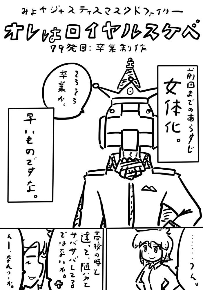 oresuke079_01.jpg