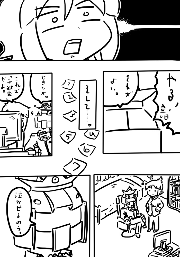 oresuke079_04v2.jpg