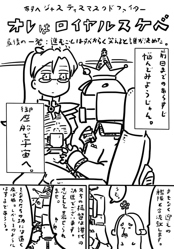 oresuke080_01.jpg