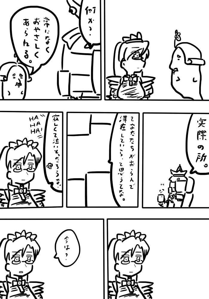 oresuke080_02.jpg