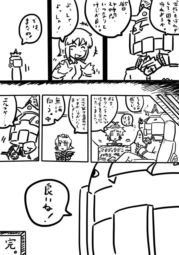 oresuke080_05.jpg