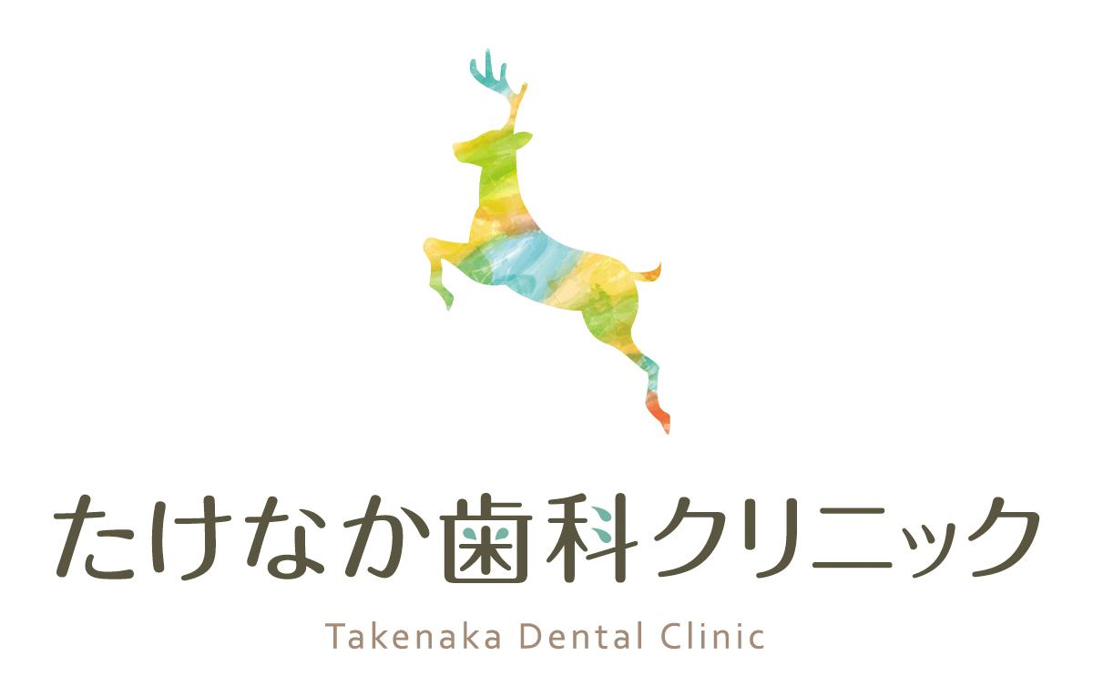 takenaka_logo_1-1.jpg