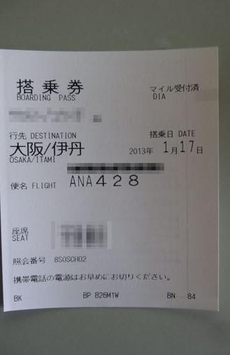 DSC02251_R.jpg