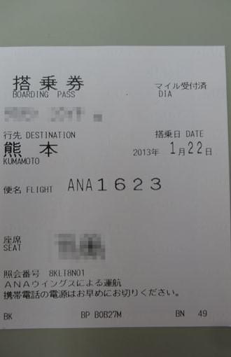 DSC02255_R.jpg