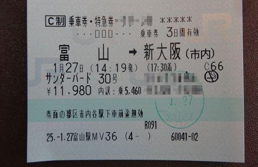 DSC02274_R.jpg