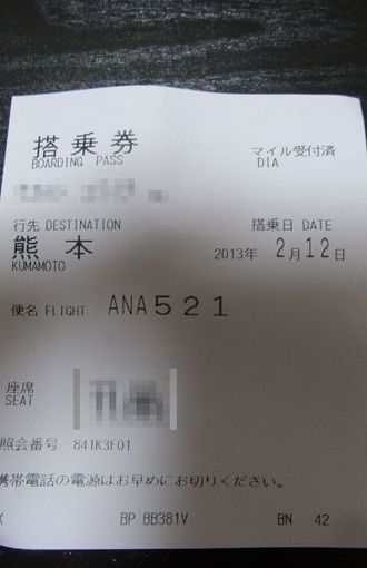 DSC02806_R.jpg