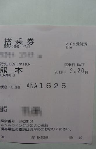DSC02816_R.jpg