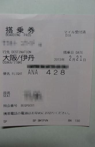 DSC02817_R.jpg