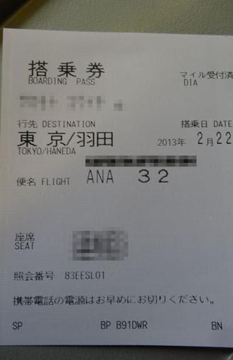 DSC02818_R.jpg