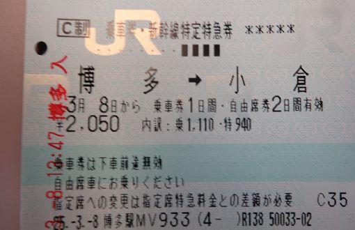 DSC02848_R.jpg