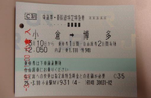DSC02950_R.jpg