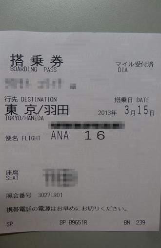 DSC02963_R.jpg
