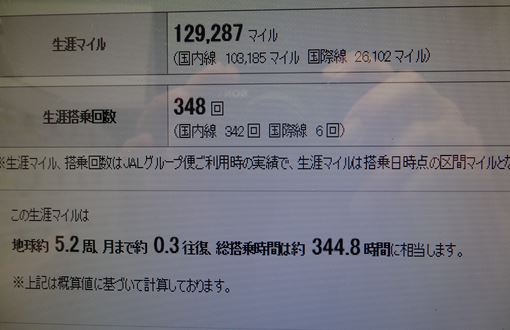 DSC02967_R.jpg