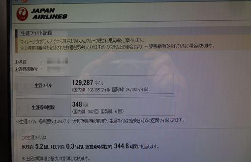 DSC02968-1_R.jpg