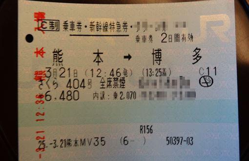 DSC02978_R.jpg