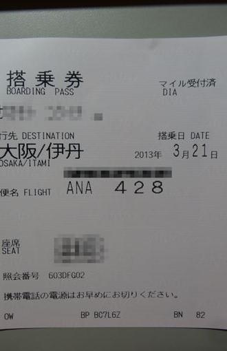DSC02982_R.jpg