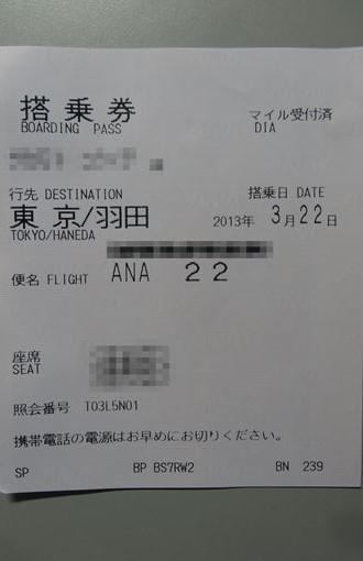 DSC02989_R.jpg
